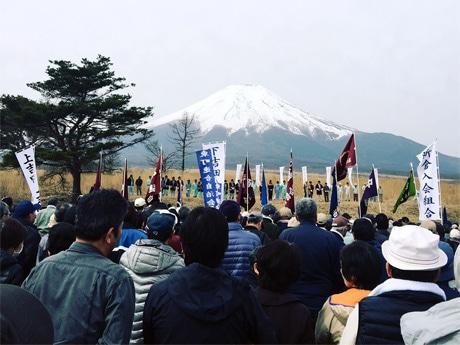 富士山が燃える 北富士演習場で春恒例の野焼き - 富士山経済新聞