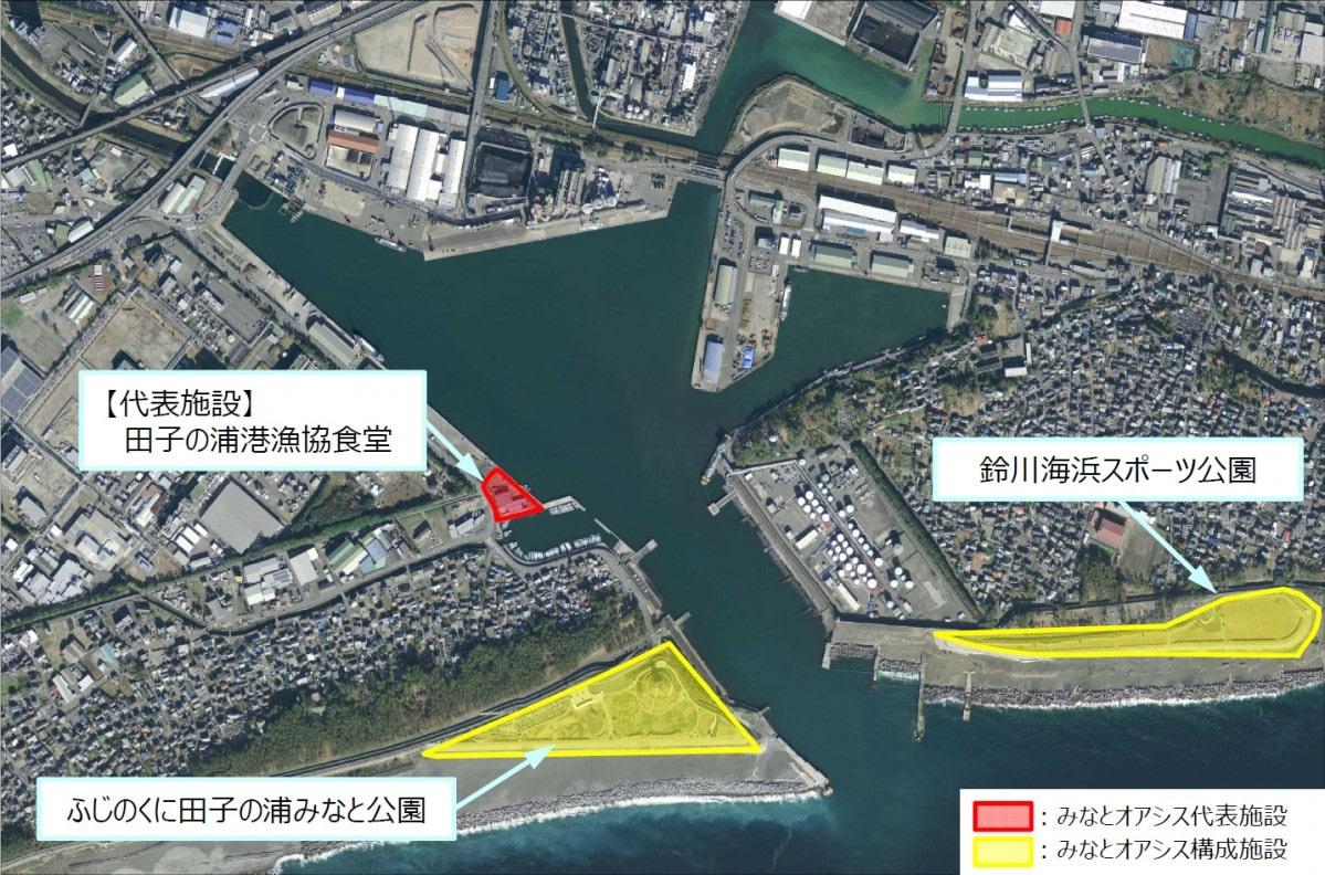 「みなとオアシス田子の浦」構成施設 - 富士山経済新聞