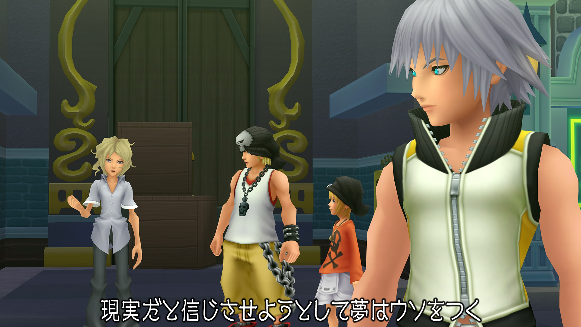 Image result for kingdom hearts dream drop distance ps4 1920x1080