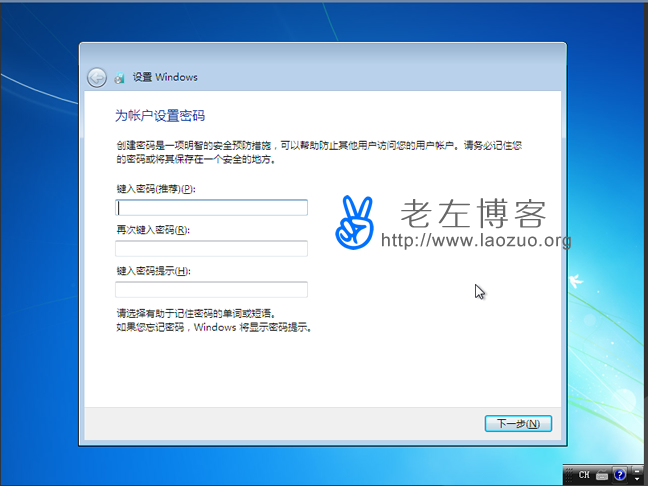 win7-vultr-15