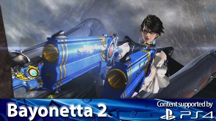 bayonetta 2 (2)