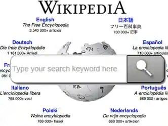 गूगल बाबा को चुनौती देगा WIKI का ये नॉलेज इंजन
