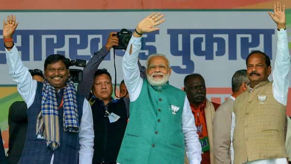Image result for jharkhand election results