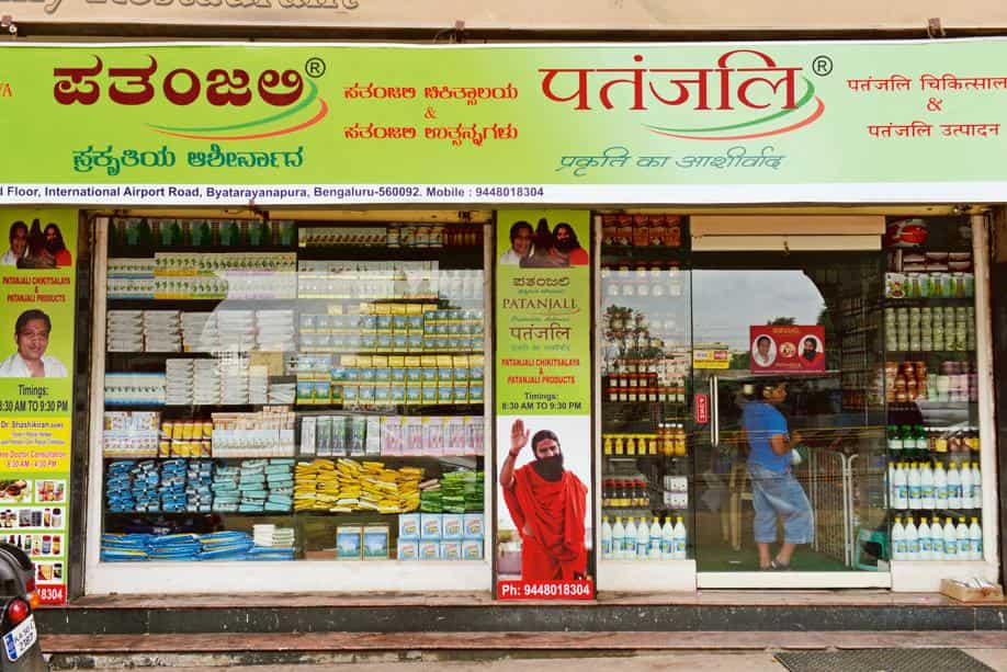 Patanjali acquired Ruchi Soya in 2019 through the insolvency process