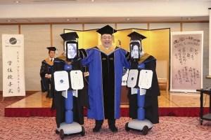 BBT University laurea
