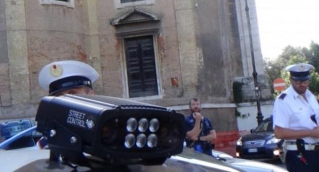 street control