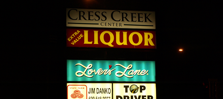 Store Naperville Lovers Lane
