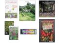 Lectures estivales pour jardiniers