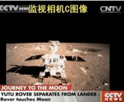 La Chine est devenue samedi la troisième nation mondiale à réussir un... - image 2.0