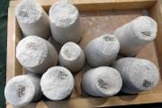 Cette vaisselle de pierre est caractéristique d'une période... (AFP) - image 2.0