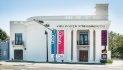 The museum of the Cuban diaspora, which we ... (Photo taken from the website of the museum) - image 2.0 &quot;title =&quot; Miami in five museums - image 2.0 &quot;/&gt;   <div class=