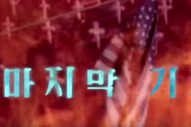 La vidéo de quatre minutes diffusée par Pyongyang... (Image tirée de la vidéo)