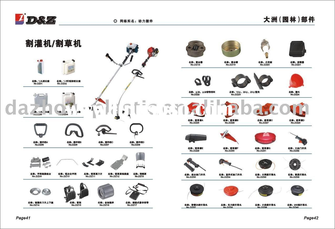 Grass Trimmer Parts For Sale