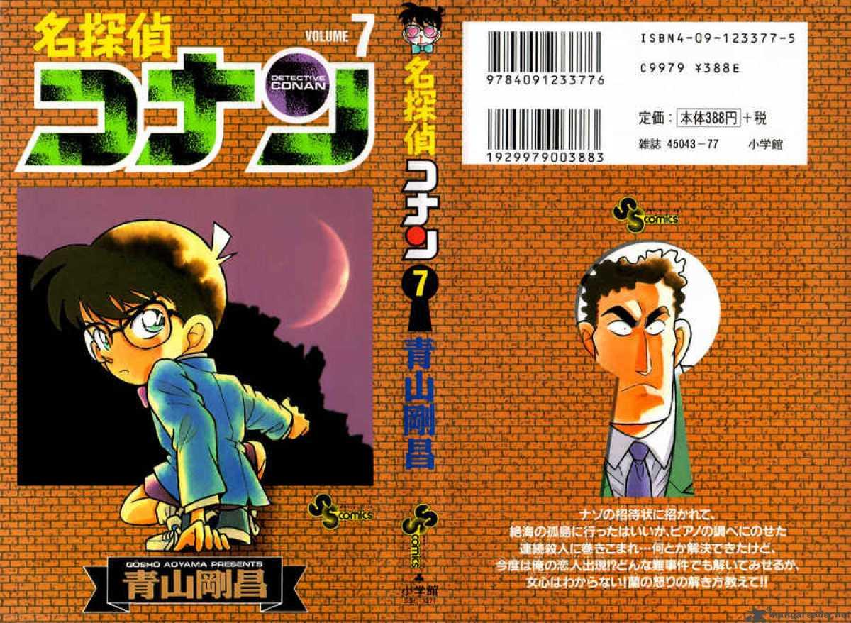 Read Detective Conan Chapter 61