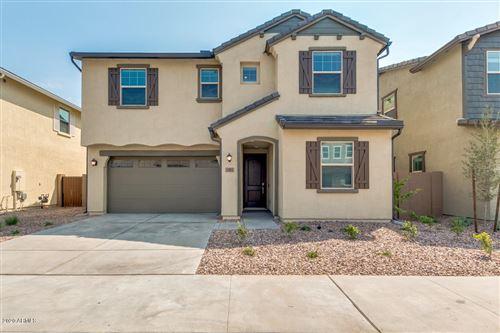 Photo of 1061 E ARMSTRONG Way, Chandler, AZ 85286 (MLS # 6124154)