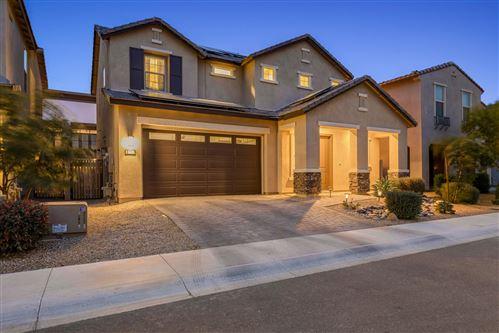 Photo of 6638 E ROSE MARIE Lane, Phoenix, AZ 85054 (MLS # 6228327)
