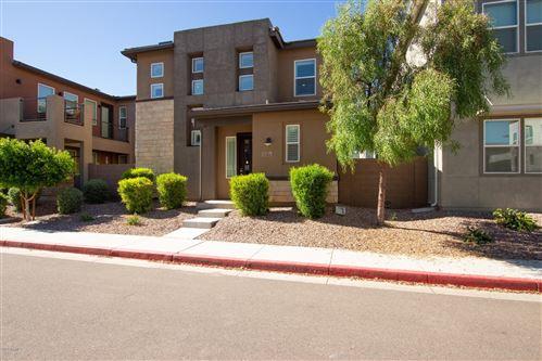 Photo of 7156 W KENT Drive, Chandler, AZ 85226 (MLS # 6089440)