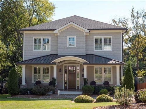 Photo of 712 Ideal Way, Charlotte, NC 28203-5627 (MLS # 3670369)
