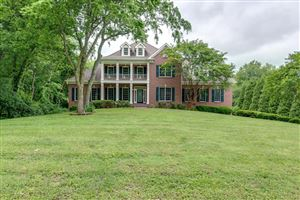 Photo of 1319 Devens Dr, Brentwood, TN 37027 (MLS # 2040034)