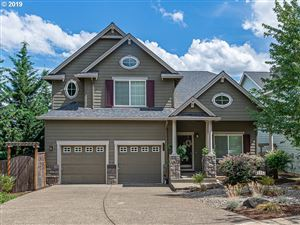 Photo of 12674 SW REMBRANDT LN, Tigard, OR 97224 (MLS # 19351122)
