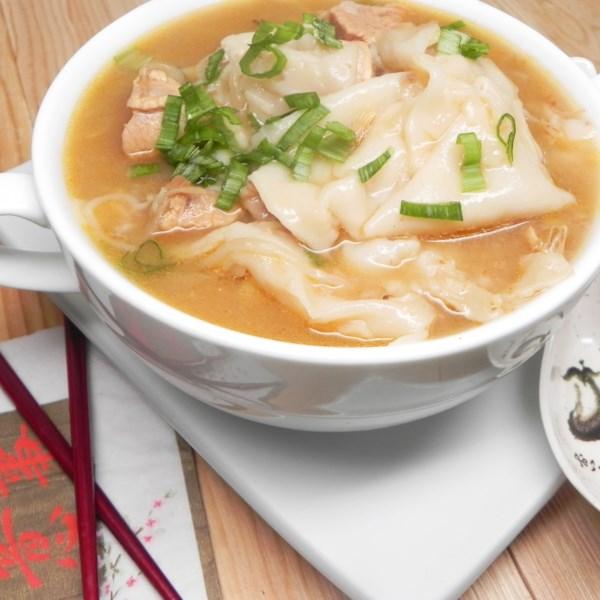 Receita autêntica de sopa wonton