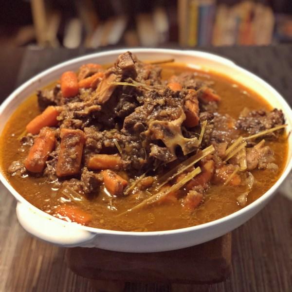 Receita de Bo Kho (Ensopado de Carne Vietnamita Picante)