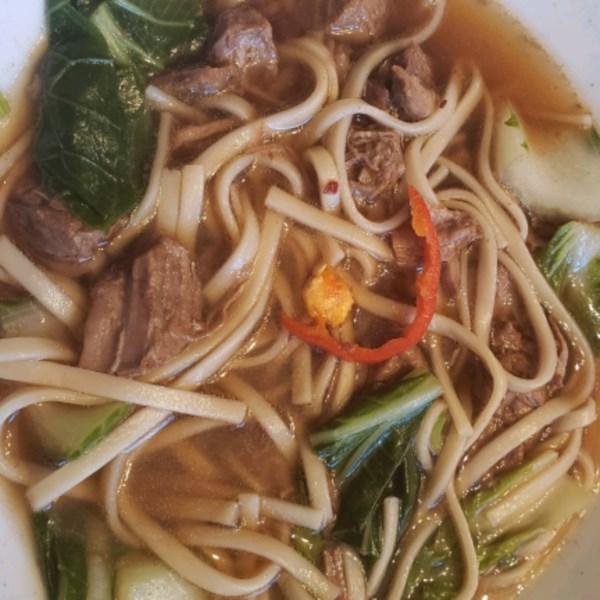 Receita de Sopa de Macarrão de Carne Picante de Taiwan