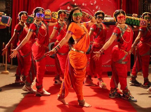 Rani Mukherjee Performing A Lavani In Aiyyaa Movie