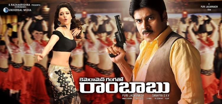 Pawan Kalyan and Tamanna Bhatia In Cameraman Gangatho Rambabu Movie Wallpaper