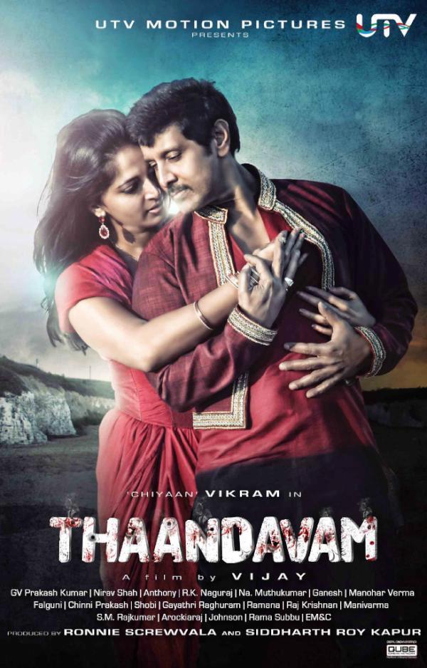 Vikram And Anushka Romantic Wallpaper For Thandavam Movie