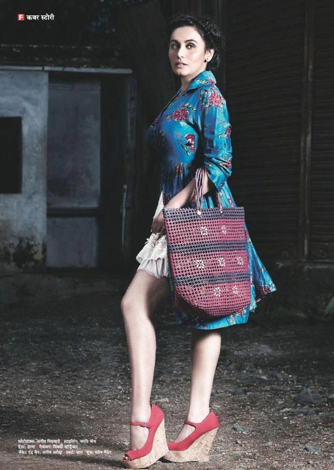 Rani Mukherjee Hot Photo Shoot For Filmfare October 2012