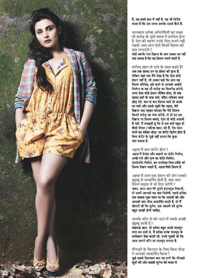 Rani Mukherjee Sexy Pose For Filmfare October 2012