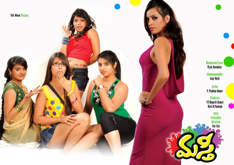 Upcoming Tamil Movie Masti Wallpaper