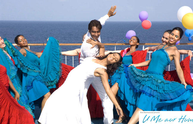 Ajay Devgan Dancing Still