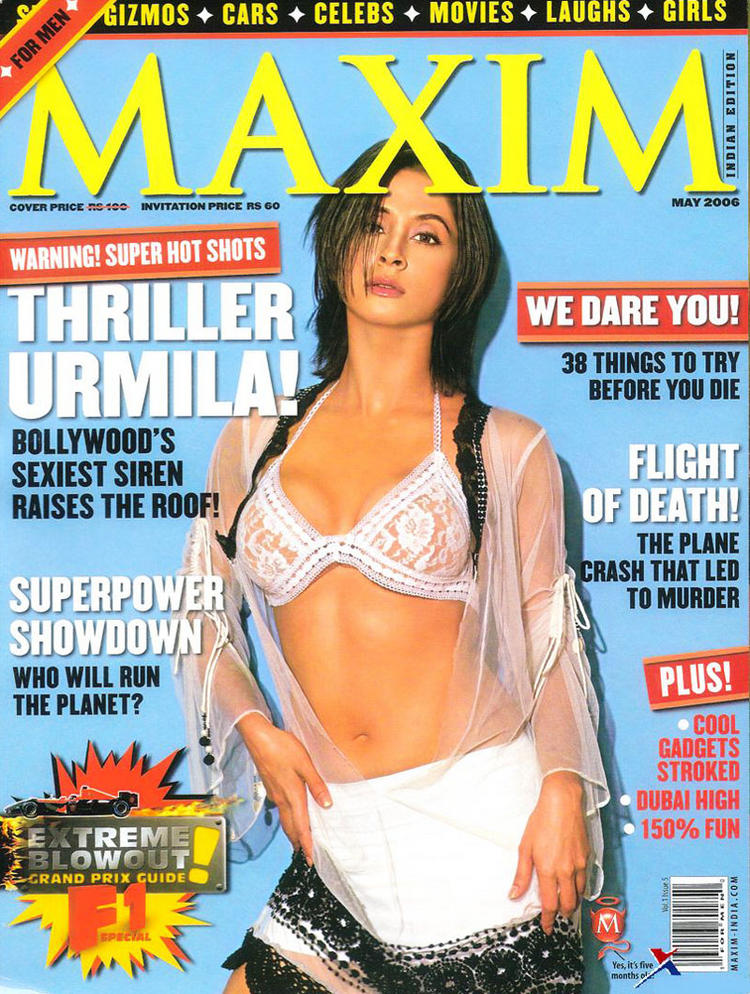 Urmila Matondkar Hot Maxim Still