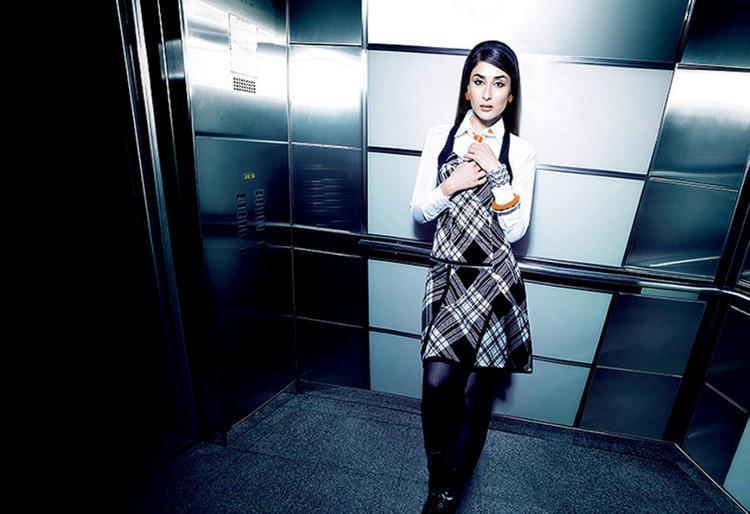 Kareena Kapoor Latest Cute Photo Shoot