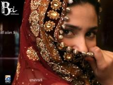Mahira Khan Hot Eyes Look Pics