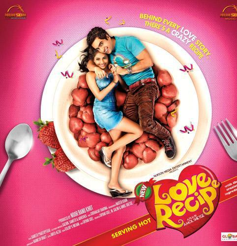 First Look Of Love Recipe