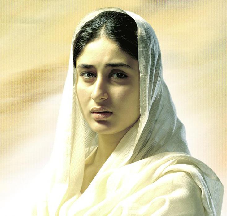 Kareena Kapoor Shocking Face Look Still