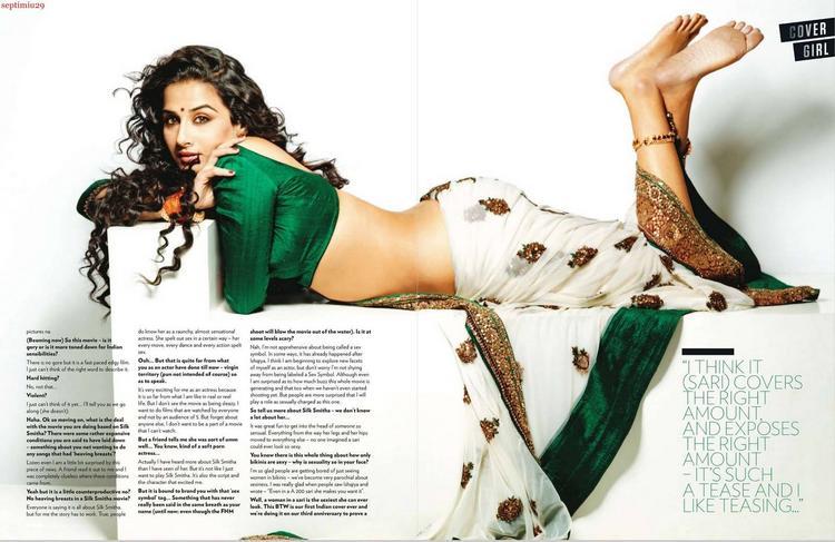 Vidya Balan Sexy Sleeping Pose Hot Stills