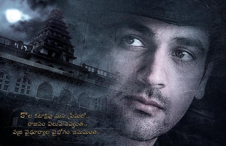 Deepak Nice Photo As Telugu Movie Angulika Wallpaper