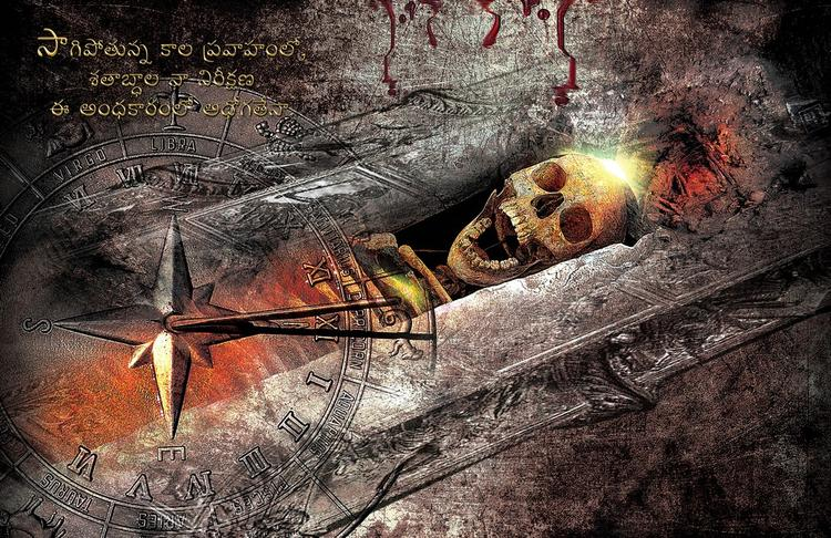 Man Sceleton In Telugu Movie Angulika Wallpaper