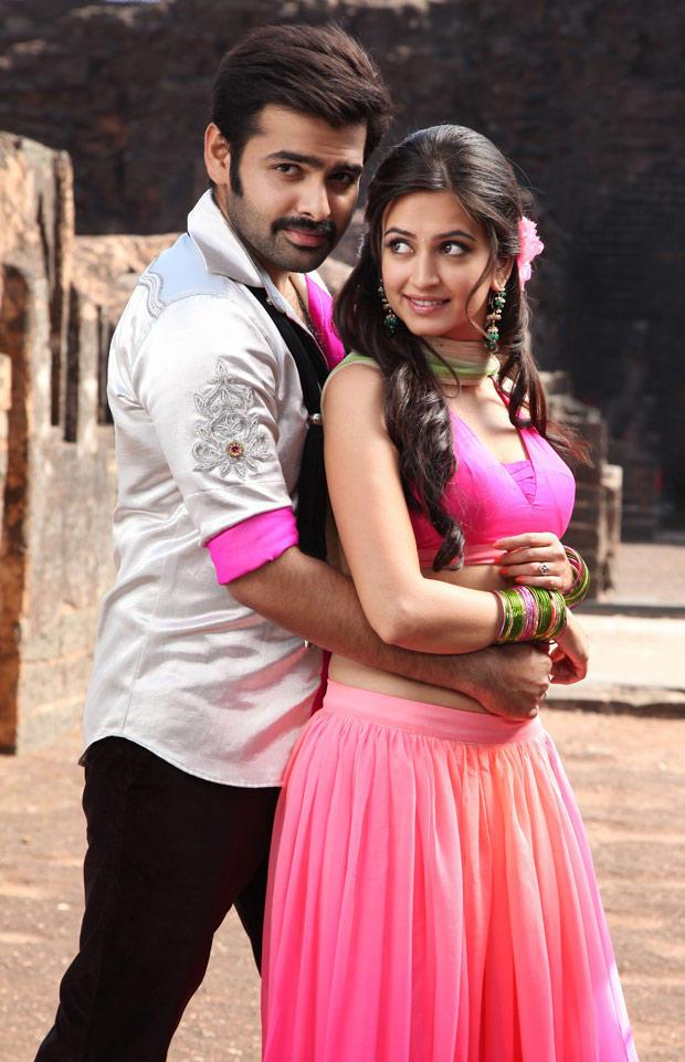 Ram Pothineni And Kriti Kharbanda Hot Dancing Pose Still From Ongole Githa Movie