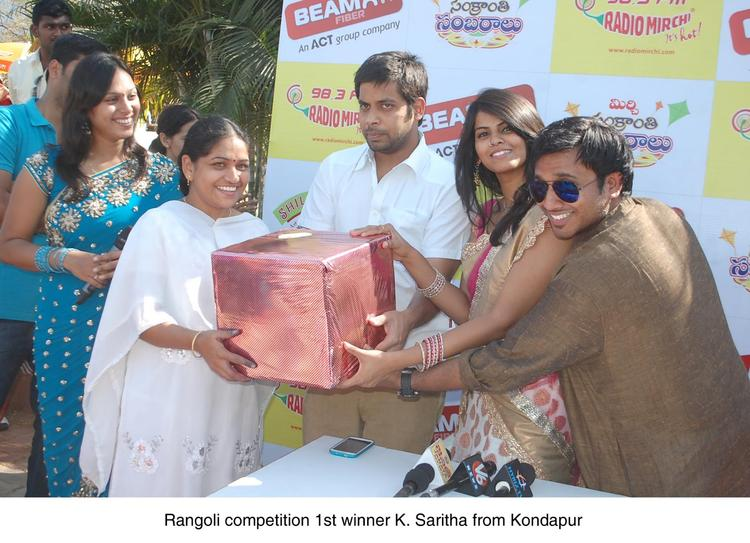 A Still Clicked At Radio Mirchi Sankranthi Sambaralu 2013