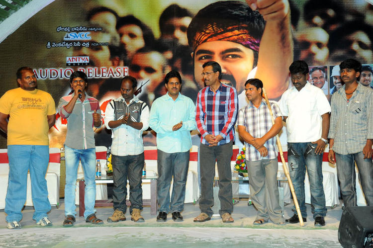 Guests Are Present At Ongole Gitta Audio Release Function