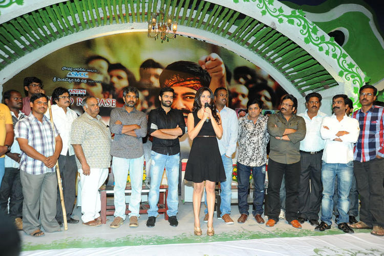 Ram,Kriti And S. S. Rajamouli Attend The Ongole Gitta Audio Release Function