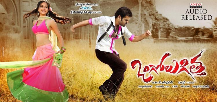 Ram And Kriti Rocking Photo Wallpaper Of Movie Ongole Gitta