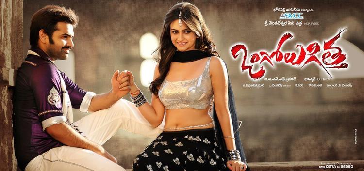 Ram And Kriti  Romance Photo Still In Ongole Gitta Telugu Movie Wallpaper