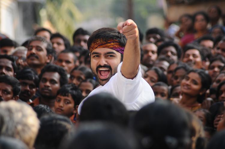 Ram Pothineni Rocking Look From Ongole Githa Movie