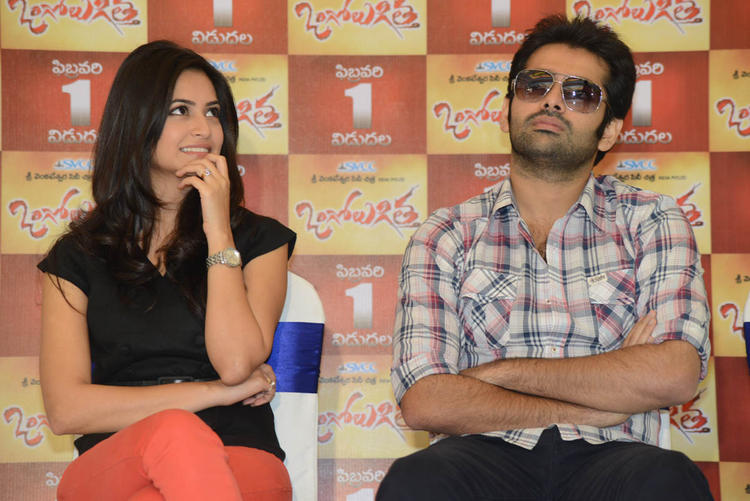 Ram And Kriti During The Ongole Gitta Movie Press Meet